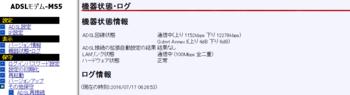 ADSL MS5